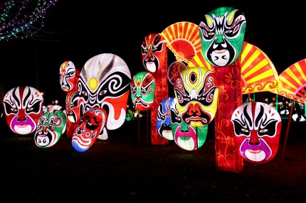 Les lanternes de Gaillac 2