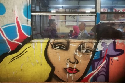 Train de la baie de Naples